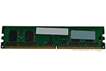 2GB 2X1GB PC2 4200 DDR2 IBM CL3 ECC SDRA